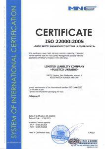 Упаковка Plastco, сертифицировано по ISO 22000